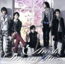 """【中古】 Dream""""A""""live(初回限定盤) /嵐 【中古】afb"""