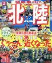 【中古】 るるぶ 北陸'09 /JTBパブリッシング 【中古】afb