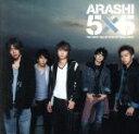 【中古】 5×5 THE BEST SELECTION OF 2002←2004 /嵐 【中古】afb