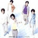 【中古】 風の向こうへ/truth(初回限定盤2)(DVD付) /嵐 【中古】afb