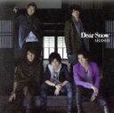 【中古】 Dear Snow(初回限定盤)(DVD付) /嵐 【中古】afb