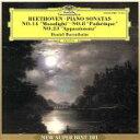 器乐曲 - 【中古】 ベートーヴェン:ピアノ・ソナタ第8番・第14番・第23番 /ダニエル・バレンボイム(p) 【中古】afb