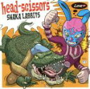 【中古】 head?scissors /SHAKALABBITS 【中古】afb
