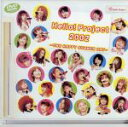 【中古】 Hello!Project 2002 〜ONE HAPPY SUMME