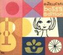 【中古】 @Jazz Cafe bossa edition /(オムニバス),スタン・ゲッツ,ジョアン・ジルベルト,アストラッド・ジルベルト,アントニオ・カルロス・ジ 【中古】afb
