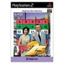 【中古】 パネルクイズ アタック25 デジキューブベストセレクション(再販) /PS2 【中古】af