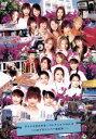 【中古】 アイドルをさがせ!コレクション Vol.2 /