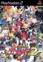 魔界戦記ディスガイア2 /PS2 afb