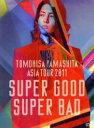 【中古】 TOMOHISA YAMASHITA ASIA TOUR 2011 SUPER GOOD SUPER BAD(初回限定版) /山下智久 【中古】afb