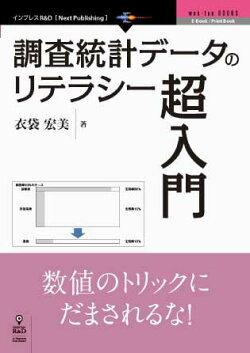 reader store01