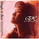 Single is Best/平松愛理/PCCA-00436 【中古】rcd-0087