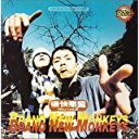 Rakuten - 痛快悪童~ワイルド・チャイルド/BRAND NEW MONKEYS /VICL-5274【中古】rcd-0797