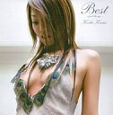 BEST〜first things〜 2CD / 倖田來未 /RZCD-45254~5【中古】rcd-1144