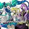 EXIT TUNES PRESENTS Vocalogenesis feat.初音ミク/CD//【中古】rcd-2138