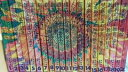 演劇教育実践シリーズ 全20巻セット /日本演劇教育連盟/【中古】rse-0061