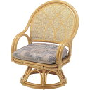 送料込 籐家具 籐 ラタン家具 ラタン 椅子 イス いす チェアー チェア 籐の椅子 座椅子 回転式座椅子 籐回転椅子 回転 回転式椅子 回転チェア 回転いす 回転イス ラタンチェア