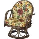 送料込 籐家具 籐 ラタン家具 ラタン 椅子 イス いす チェアー チェア 籐の椅子 座椅子 座イス 回転式座椅子 籐回転椅子 回転 回転式椅子 回転チェア 回転いす 回転イス