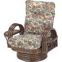 送料込 籐家具 籐 ラタン家具 ラタン 椅子 イス いす チェアー チェア 籐の椅子 籐回転椅子 ラタン回転椅子 回転 回転式椅子 回転チェア リクライニングチェア リラックスチェア