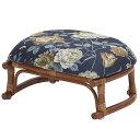籐家具 籐 ラタン家具 ラタン ラタン製 籐の椅子 椅子 チェア チェアー スツール イス いす 木製 ラタンスツール ラタンチェア オットマン 籐椅子 座椅子 正座椅子 正座いす