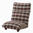 完成品 1人掛けリクライニングソファ 幅57cm 布張 カレン ブラウン ロータイプ ソファ ソファー 一人掛けソファ 一人掛けソファー 1人掛けソファ 一人掛け 1人用 1P 椅子 イス チェア