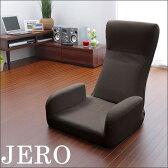 送料無料 日本製 「JERO」 日本製座椅子 ハイバックリクライニングチェアー A153 座椅子 座いす 座イス チェア リラックスチェア モダン 肘付き ハイバックチェア ナイロン生地 1人掛け 一人掛け 1人用 1P 一人がけ 一人暮らし ワンルーム PUレザー リクライング 10083