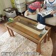 送料無料 ネストテーブル コーヒーテーブル センターテーブル ガラステーブル ローテーブル 木製テーブル 木製 机 テーブル 北欧 天然木 ツインテーブル 幅90cm シンプル おしゃれ 一人暮らし リビングテーブル 木製ネストテーブル 木製リビングテーブル yont-900