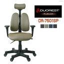 デザインチェア 人間工学チェア デュオレスト DUOREST デザインオフィスチェア DR-7501SP オフィスチェア 腰痛対策 ヘッドレスト付き ロッキングチェア アームレスト ガス圧 昇降 テレワーク チェア キャスター イス オフィス いす 椅子 dw-dr-7501sp