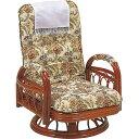 送料無料 籐リクライニング回転座椅子 ミドルタイプ RZ-922★ hg-rz-922