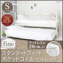 送料無料 ツインベッド ツインベット プリンセスベッド 姫系ベッド 姫ベッド アイアン2段ベ