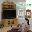 送料無料 コーナーテレビボード (小) Lycka land...