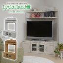 送料無料 コーナーテレビボード (大) Lycka land...