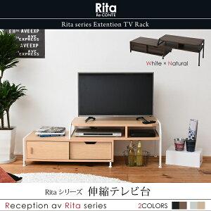 送料無料 テレビ台 幅87〜159cm ローボード 伸縮 コー