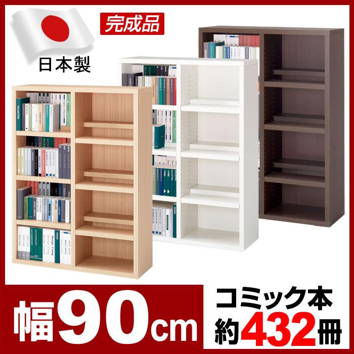 送料無料 段違いコミック本棚 国産 幅90 高さ120 コミック本棚 コミックシェルフ 壁…...:bookshelf:10000846