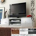 送料無料 背面収納 TVボード ROBIN ロビン 幅120cm キャスター付き ホワイト ブラック 前板鏡面 ウォールナット テレビ台 TV台 TVラック ロータイプ ローボード リビングボード 3