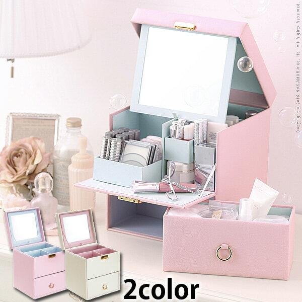 送料無料 COFFRET〔コフレ〕メイクBOX コスメボックス メイク収納 メイクボックス…...:bookshelf:10013500