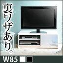 送料無料 背面収納TVボード ロビン 幅85cm TVボード テレビ台 テレビボード ローボード 小型テレビボード テレビラック TV台 32型 インチ テレビラック TVボード AVラック キャスター付き ロータイプ 一人暮らし リビング 収納 ゲーム機 DVD CD 引出し付き 黒 白 M0600062