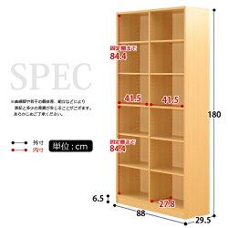 本棚収納コミック収納カラーボックス収納ブックシェルフウッドラック棚シェルフオープンラックシンプスリム