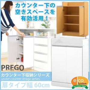キッチン カウンター ファックス スペース