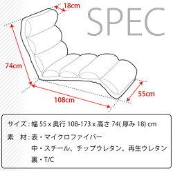 送料込リクライニング座いす座イスざいす椅子イスチェアchair低反発腰痛一人掛けフロアソファーフロアチェアーローチェアーパーソナルチェアー1人暮らしワンルーム