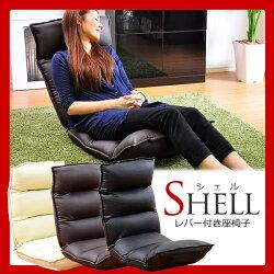 送料込レバー式リクライニング低反発座椅子座椅子布地フロアチェアー座イス1人用ソファ座いすローソファーリクライニングソファー一人掛けリラックスチェアリクライニン