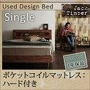 送料込 シングル ベッド ベット bed 木目柄 棚付き コンセント付き すのこベッド オシャレ ヴィンテージテイスト 床板すのこ シンプルデザイン ヘッドボード 小物置き スノコベッド