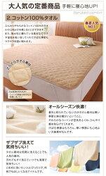 送料込ボックスシーツマイクロファイバーカバーリングベッドカバー大きいサイズボックス丸洗い暖かいシーツ布団シーツボックスタイプ寝具敷きパッド