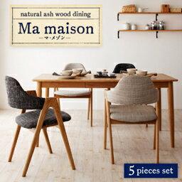 送料無料 天然木 タモ無垢材 ダイニングテーブル セット Ma maison マ・メゾン 5点セット 幅150 4人掛け キッチンテーブル お・・・