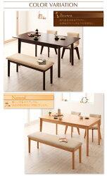 送料無料北欧デザインエクステンションダイニング【Leafy】リーフィ/4点セット(テーブルW120-150+回転チェア×2+ベンチ)