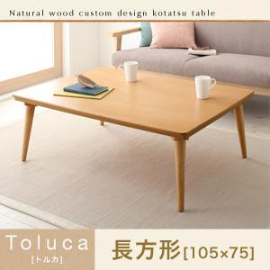 カスタム デザイン テーブル センター リビング ちゃぶ台 シンプル