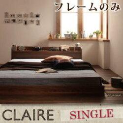 送料込棚・コンセント付きフロアベッド【Claire】クレール【フレームのみ】シングル