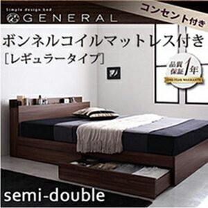 コンセント ジェネラル ボンネルコイルマットレス レギュラー セミダブルベッド