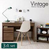 ����̵�� ��������ʥå� �ǥ����� �����ƥ�ǥ��� Vintage ������ơ��� ��120 �ǥ��� �ؽ��ǥ��� �ؽ��� �ٶ��� �ٶ��ǥ��� ��ش� �Ż��� ����ǥ��� �ѥ�����ǥ��� PC�ǥ��� PC�� ��Ǽ �若�� ������� ���㥹�����դ� ���å� ��� ���� �����餷 040600012