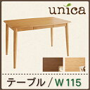 送料込 テーブル (幅115) 4人用 ダイニングテーブル リビングテーブル 引出し付き 食卓テーブル 食事 食卓 テーブル 机 つくえ デスク 木製 北欧風 お洒落 レトロ モダン