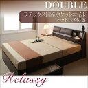 送料無料 日本製 クッション・フラップテーブル付き収納ベッド...